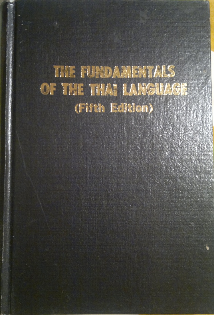 Thai Fundamentals